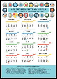 French Calendar 2017-2018