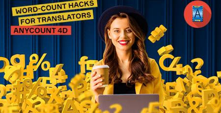 Word-Count Hacks for Translators in 2020